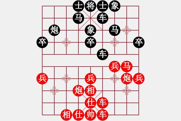 象棋棋谱图片:2020全国象棋甲级联赛张学潮先胜吴魏4 - 步数:30