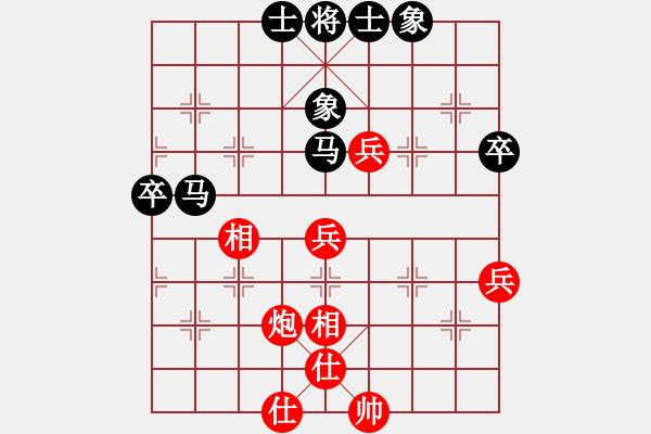 象棋棋谱图片:2020全国象棋甲级联赛张学潮先胜吴魏4 - 步数:60