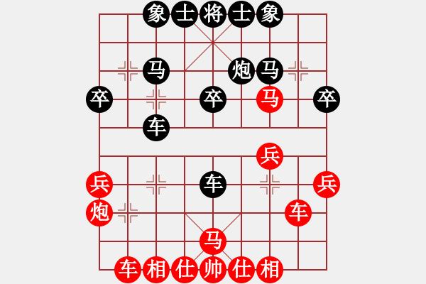 象棋谱图片:曾军 先负 赵殿宇 - 步数:30