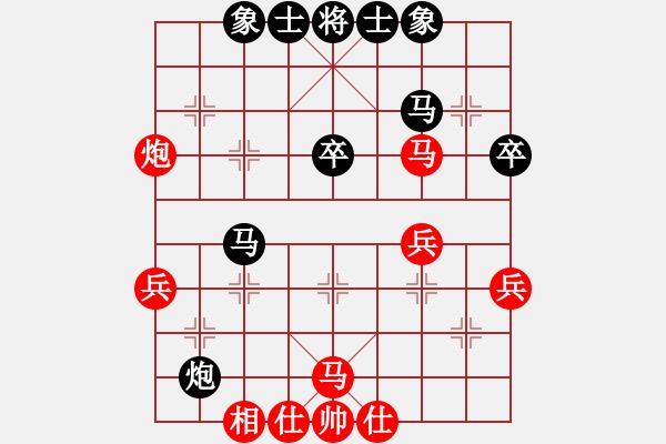 象棋谱图片:曾军 先负 赵殿宇 - 步数:60