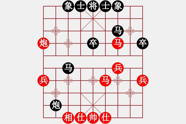 象棋谱图片:曾军 先负 赵殿宇 - 步数:61
