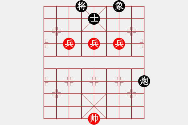 象棋棋谱图片:第28局 三兵难胜炮士象 - 步数:0