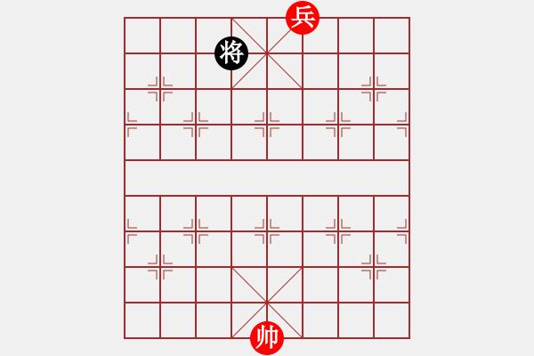 象棋棋谱图片:第28局 三兵难胜炮士象 - 步数:17