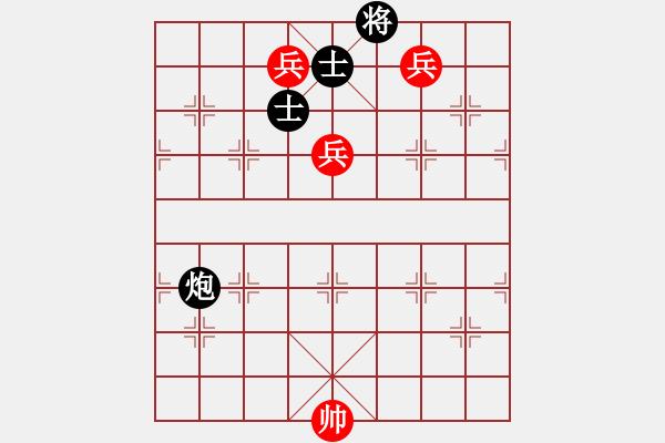 象棋谱图片:第23局 三兵难胜炮双士 - 步数:0