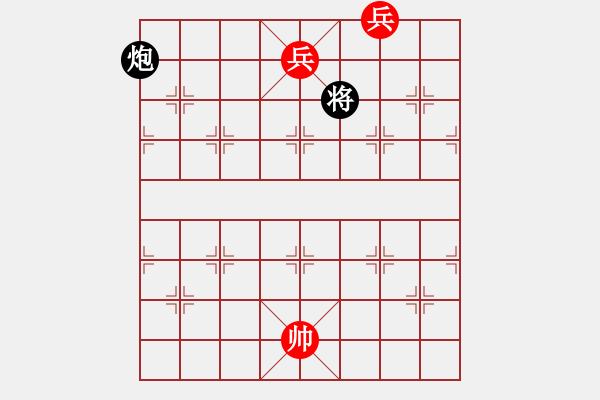 象棋谱图片:第23局 三兵难胜炮双士 - 步数:10
