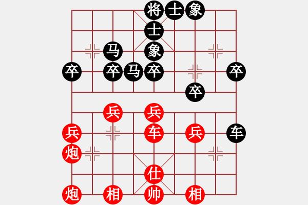 象棋谱图片:广东 吕钦 先胜 大连 陈卓 - 步数:50