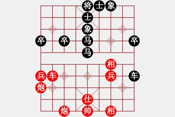 象棋谱图片:广东 吕钦 先胜 大连 陈卓 - 步数:60