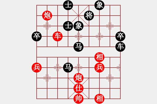 象棋谱图片:广东 吕钦 先胜 大连 陈卓 - 步数:80