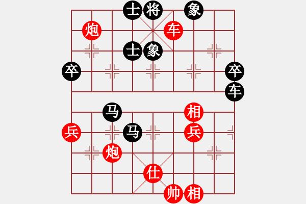 象棋谱图片:广东 吕钦 先胜 大连 陈卓 - 步数:90