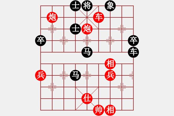 象棋谱图片:广东 吕钦 先胜 大连 陈卓 - 步数:93