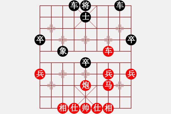 象棋棋谱图片:小金钩和林小川.pgn - 步数:40