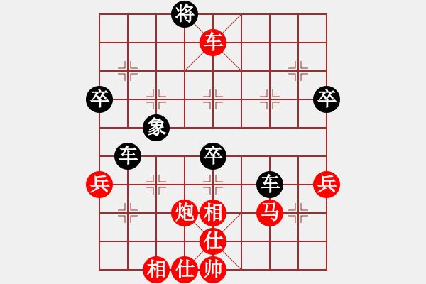象棋棋谱图片:小金钩和林小川.pgn - 步数:50