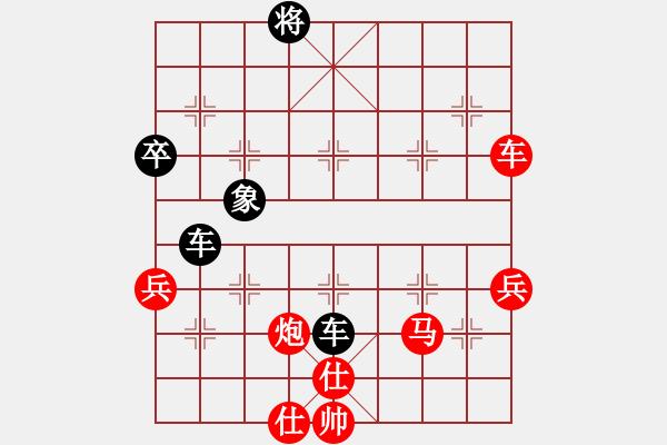 象棋棋谱图片:小金钩和林小川.pgn - 步数:60