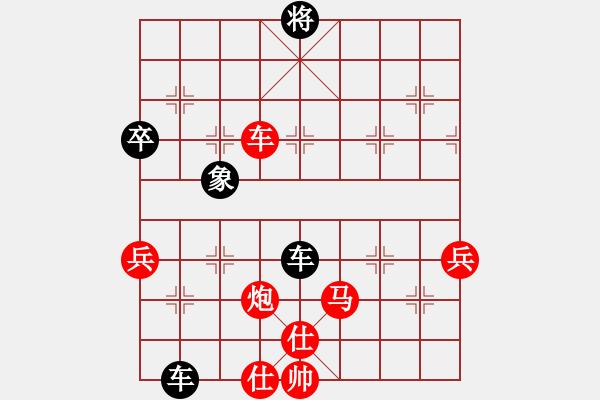 象棋棋谱图片:小金钩和林小川.pgn - 步数:80