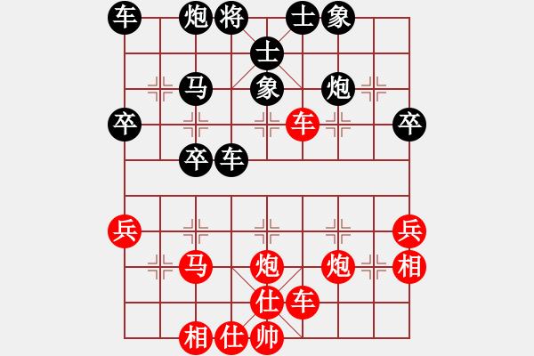 象棋棋谱图片:北京 张强 胜 浙江 张申宏 - 步数:0
