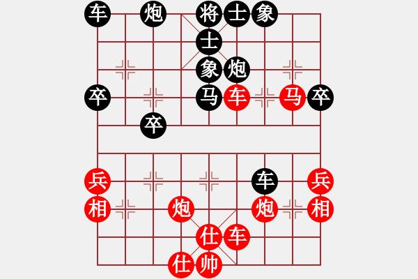 象棋棋谱图片:北京 张强 胜 浙江 张申宏 - 步数:10