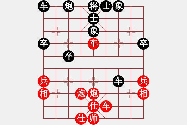 象棋棋谱图片:北京 张强 胜 浙江 张申宏 - 步数:15