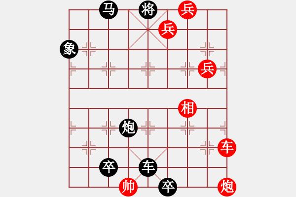 象棋棋谱图片:第367局 龙宫借宝 - 步数:0