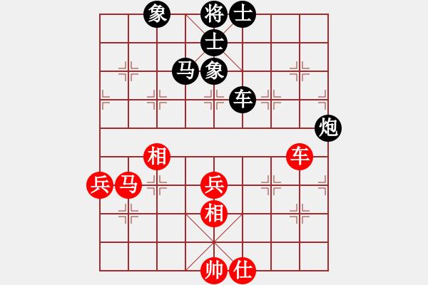 象棋棋谱图片:徐超 先负 张申宏 - 步数:90