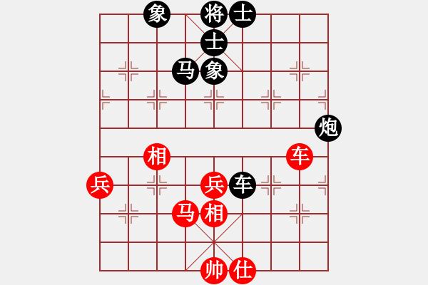 象棋谱图片:徐超 先负 张申宏 - 步数:92