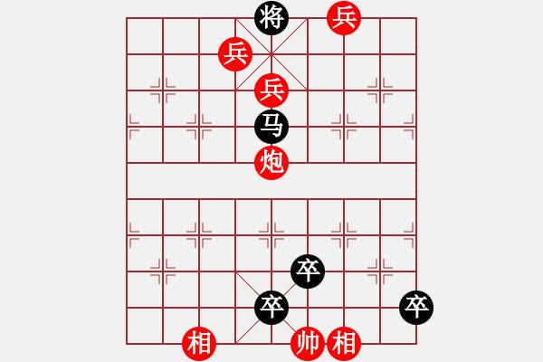 象棋棋谱图片:第027局 威震边城 - 步数:40