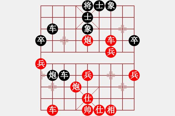 象棋棋谱图片:醉棋渡河[红] -VS- ぷ蓅灕烺蕩[黑] - 步数:50