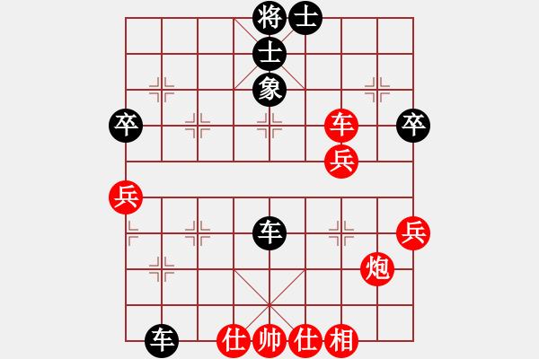 象棋棋谱图片:醉棋渡河[红] -VS- ぷ蓅灕烺蕩[黑] - 步数:60