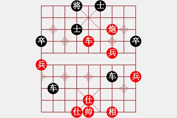 象棋棋谱图片:醉棋渡河[红] -VS- ぷ蓅灕烺蕩[黑] - 步数:70