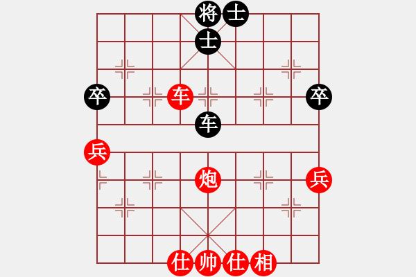 象棋棋谱图片:醉棋渡河[红] -VS- ぷ蓅灕烺蕩[黑] - 步数:80