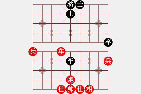 象棋棋谱图片:醉棋渡河[红] -VS- ぷ蓅灕烺蕩[黑] - 步数:89