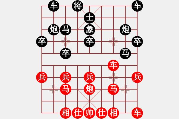 象棋棋谱图片:第3局破炮打象后换士上右马 - 步数:20
