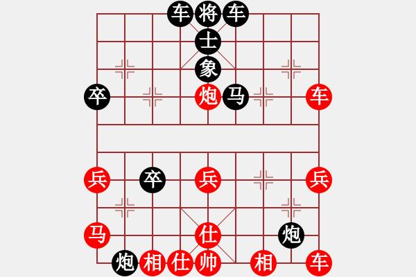 象棋棋谱图片:第3局破炮打象后换士上右马 - 步数:40