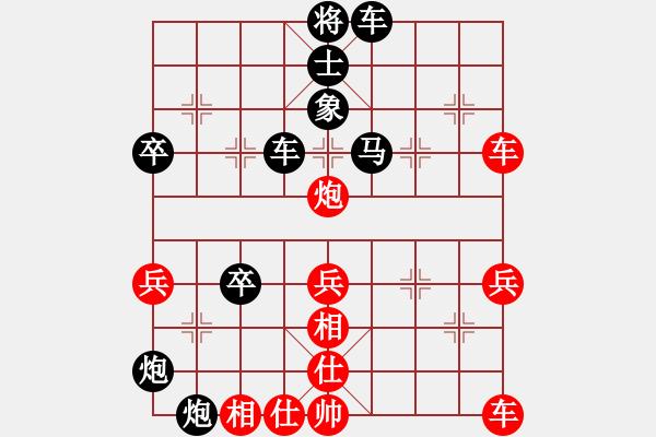象棋棋谱图片:第3局破炮打象后换士上右马 - 步数:44