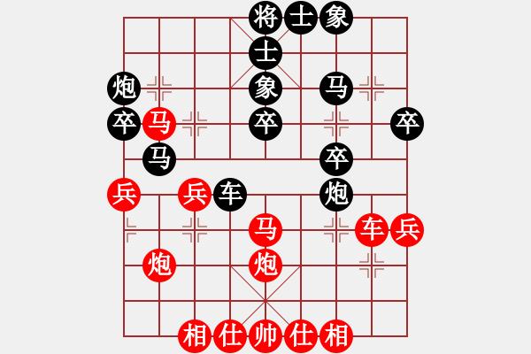 象棋棋谱图片:018 - 步数:0