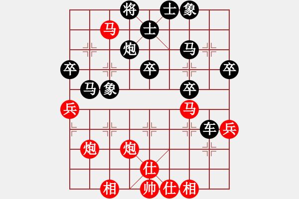 象棋棋谱图片:018 - 步数:10