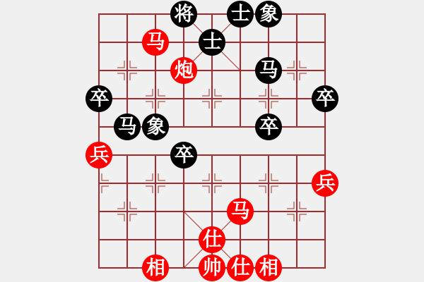 象棋棋谱图片:018 - 步数:20