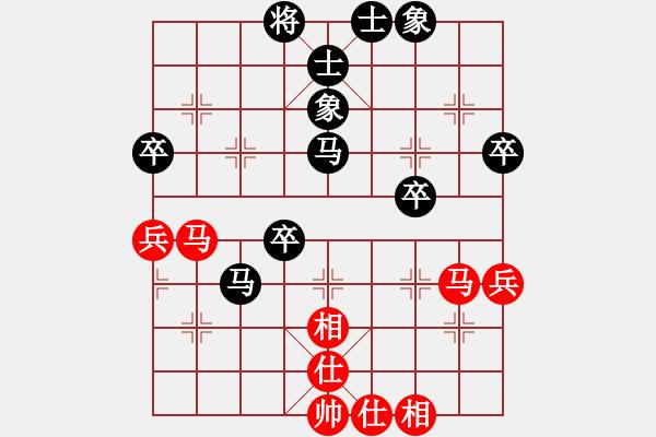 象棋棋谱图片:018 - 步数:30