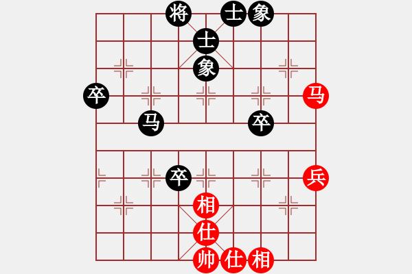 象棋棋谱图片:018 - 步数:40