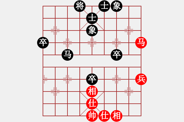 象棋棋谱图片:018 - 步数:41