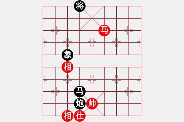 象棋棋谱图片:孙浩宇 先和 李翰林 - 步数:100