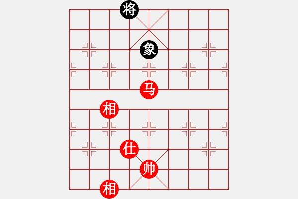 象棋棋谱图片:孙浩宇 先和 李翰林 - 步数:110