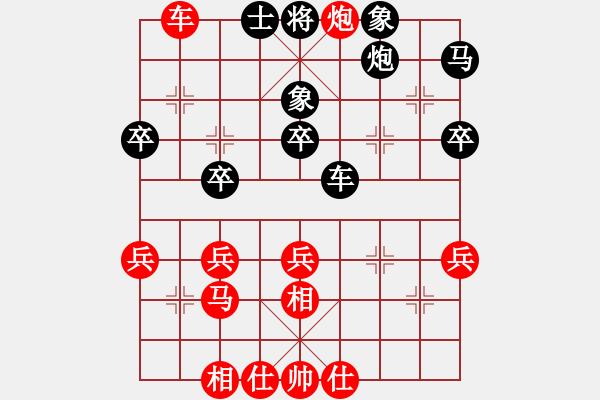 象棋棋谱图片:孙浩宇 先和 李翰林 - 步数:40