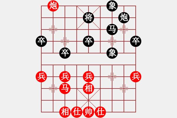象棋棋谱图片:孙浩宇 先和 李翰林 - 步数:50