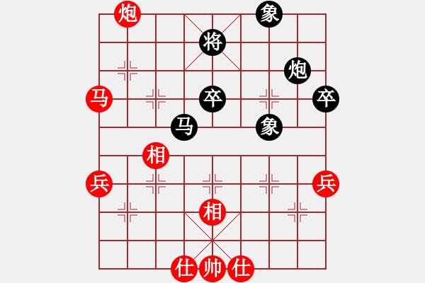 象棋棋谱图片:孙浩宇 先和 李翰林 - 步数:60