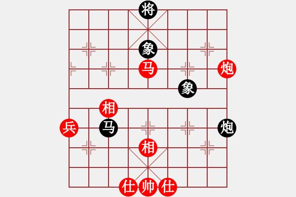 象棋棋谱图片:孙浩宇 先和 李翰林 - 步数:70