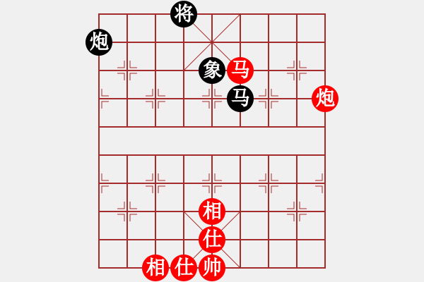 象棋棋谱图片:孙浩宇 先和 李翰林 - 步数:80
