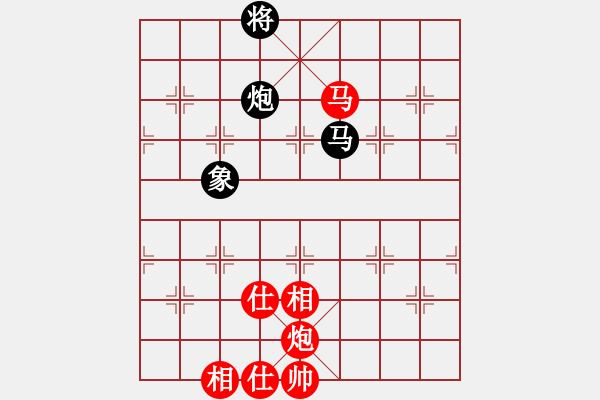 象棋棋谱图片:孙浩宇 先和 李翰林 - 步数:90