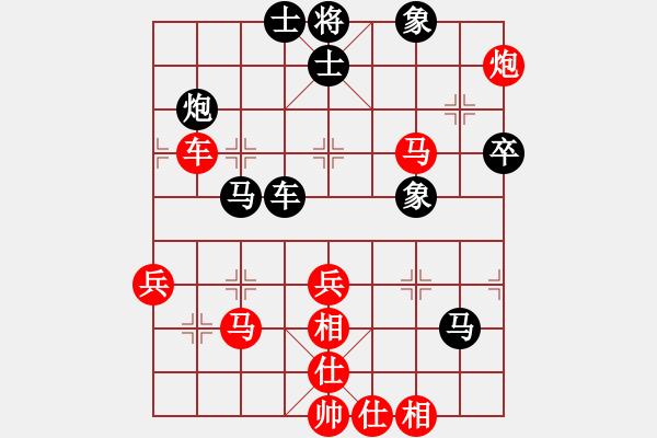 象棋谱图片:甘肃 李家华 胜 火车头体协 崔岩 - 步数:100