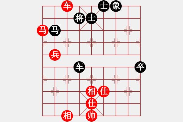 象棋谱图片:甘肃 李家华 胜 火车头体协 崔岩 - 步数:160