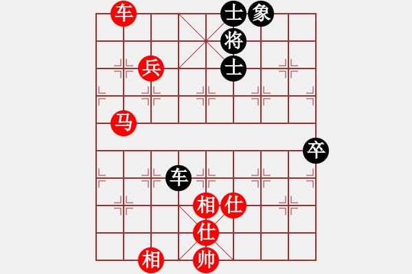 象棋谱图片:甘肃 李家华 胜 火车头体协 崔岩 - 步数:170